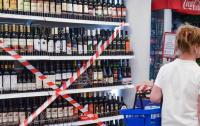 Суд отменил запрет на продажу алкоголя ночью в Киеве