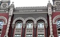 НБУ планирует отменить обязательную продажу валютной выручки