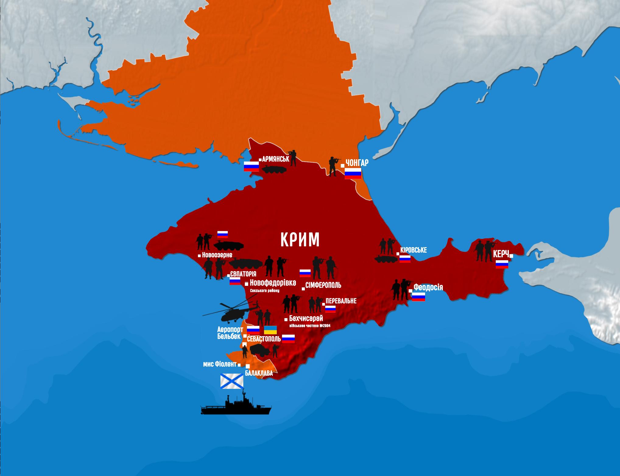 Аннексия Крыма помешала восстановлению хороших отношений Японии и России