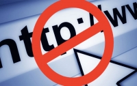 СБУ требует заблокировать в Украине 181 сайт, - СМИ