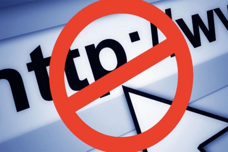 Появился список из200 антиукраинских интернет-ресурсов , которые СБУ требует заблокировать