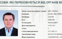 Сын Азарова объявлен в розыск