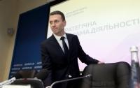 Сотрудник НАПК незаконно собирал данные о сотрудниках ГБР и ГПУ