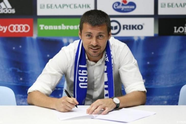 Артем Милевский перешел вбрестское «Динамо»
