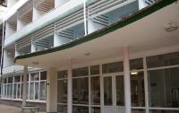 Террористы угрожали взорвать клуб санатория «Ялта» Черноморского флота
