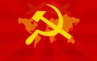 По Западной Украине теперь можно законно бегать с красным флагом