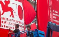 Сегодня откроется 70-й юбилейный Венецианский кинофестиваль