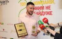 У Києві відзначили ТОП-20 компаній, які впроваджують кращі корпоративно-соціальні практики в Україні