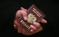 В России хотят отказаться от бумажных паспортов в пользу пластиковых ID-карт