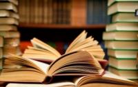 В Украине растет количество изданных книг