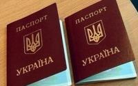 Житель Львовской области пытался пересечь границу с паспортом брата-близнеца