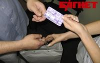 За отказ рассчитать банковской картой магазины будут штрафовать