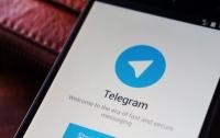 Telegram возобновил работу в России