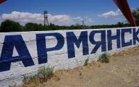 Данные о загрязнении в Крыму передали ООН и ОБСЕ