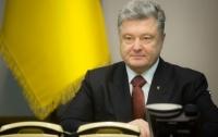 Цель Украины - план действий по членству в НАТО, - Порошенко