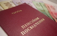 Пенсии в Украине: когда ждать индексации