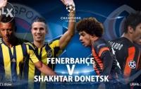 Футболисты Ахметова порадовали хозяина