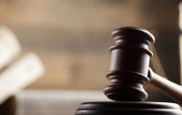 Скандального судью не пустили на бывшее место работы