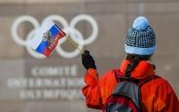 Допинг-скандал: МОК может допустить участие 15 оправданных россиян в Олимпиаде-2018