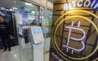Основатель турецкой криптобиржи Thodex бежал с $2 миллиардами