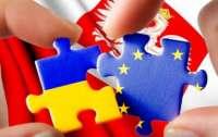 Польша обещает Украине не блокировать вступление в НАТО и ЕС