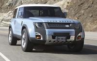 Маленький кроссовер Land Rover получил имя (ФОТО)