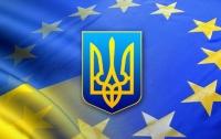 Украина вместе с ЕС провела Диалог по вопросам прав человека