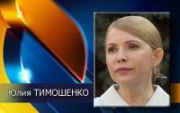 Тимошенко обвинила Порошенко в сговоре с Фирташем