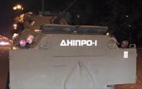 Бойцы полка Днепр-1 разогнали титушек под избиркомом Днепра