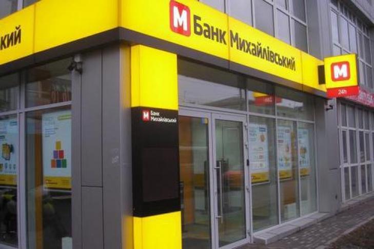 Руководителя банка «Михайловский» задержали поподозрению вхищении млн