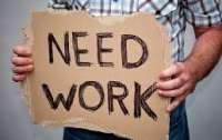 Количество безработных в Украине продолжает расти