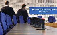 Украина вошла в топ-10 стран, чьи граждане чаще всего жалуются в  Европейский суд