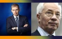 Азарова и Курченко могут объявить в розыск