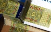 В Украине придумали дополнительный акциз на сигареты