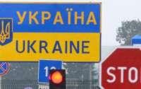 Украина закрыла границы