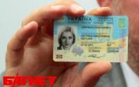 Замена внутренних бумажных паспортов на ID-карты – позитивный шаг, - политолог