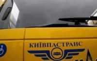 В Киеве назревает транспортный скандал
