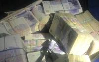Двое украинцев тайком везли через границу 90 тысяч фунтов