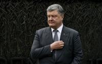 Цена российской агрессии против Украины будет только расти, - Порошенко
