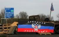 Украинцы не смогут вернуть захваченные Россией территории, - Волкер