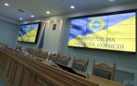 ЦИК определил порядок партий в бюллетенях