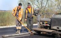 Фискальная служба перечислила 8 млрд грн на ремонт дорог