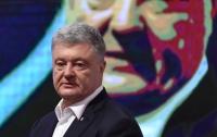 Информацию по уголовным делам Порошенко засекретили