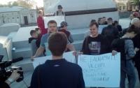 В Харькове прошла акция протеста против блокировки соцсетей