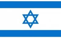 В Израиле ужесточили наказание для нелегальных мигрантов