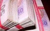 Киевские чиновники украли более миллиона гривен на исследовании по МАФам