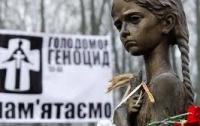 В конце осени выйдет в прокат фильм о Голодоморе (фото)