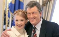 Зеленский встретился с бывшим президентом и бывшим премьером