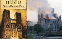 В ответ на пожар в соборе французы начали активно читать