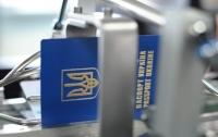 Миграционная служба признала недействительными сотни паспортов